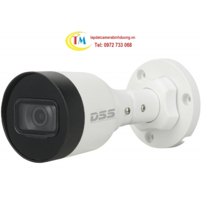 DS2230SFIP-S2